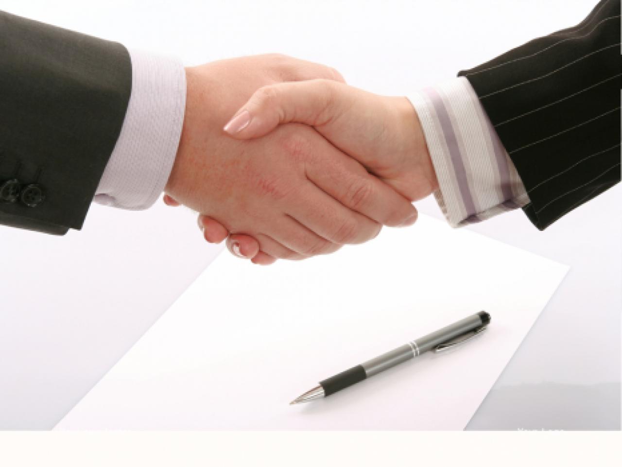 Poslovna administracija i komunikacija